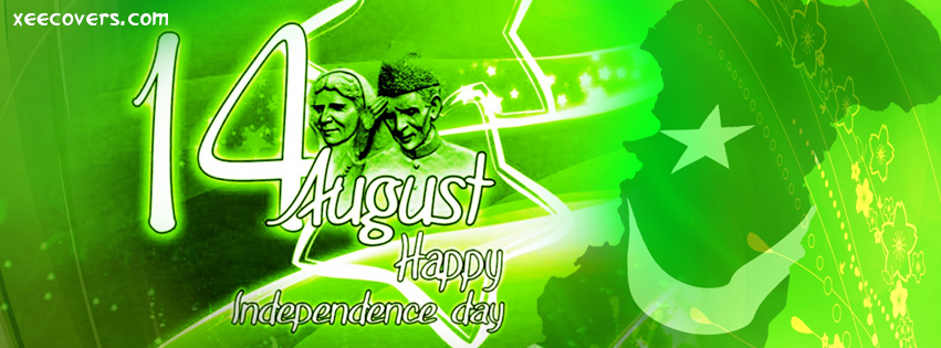 14 August Happy Independence Day facebook cover photo hd