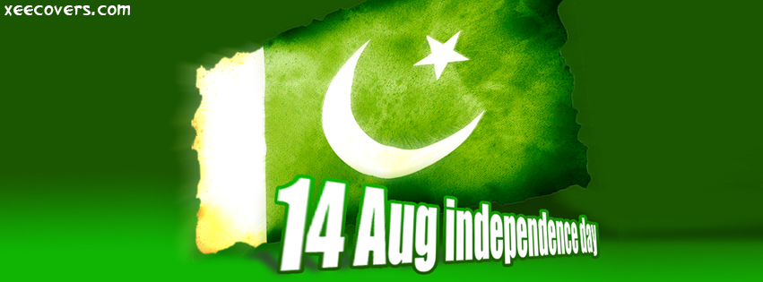 14 August Jashn e Azadi facebook cover photo hd