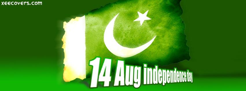 14 August Jashn e Azadi FB Cover Photo HD