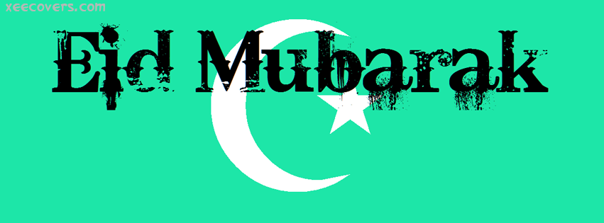 Eid Bg Flag facebook cover photo hd