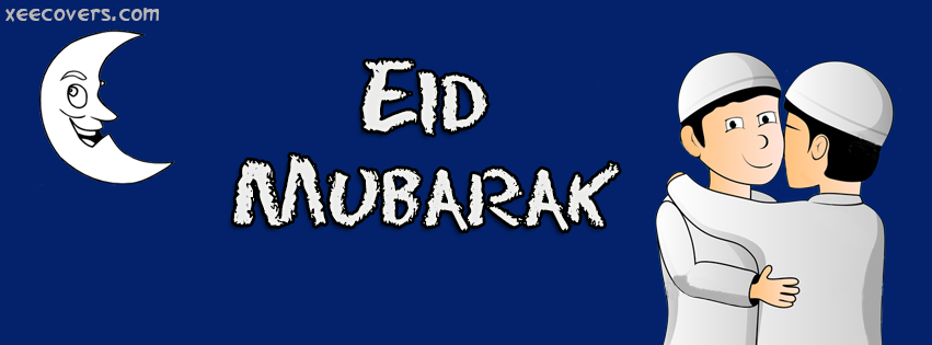 Eid Mubarak Meray bhaio FB Cover Photo HD