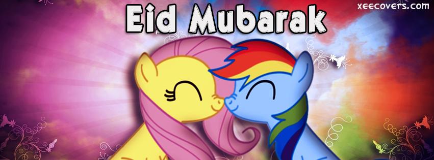 Eid Mubarak To All Of U facebook cover photo hd