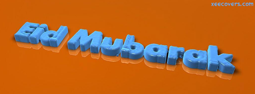 Eid Mubarak facebook cover photo hd