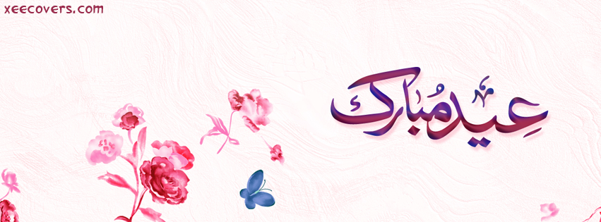 Eid Mubarik (Flowers) facebook cover photo hd