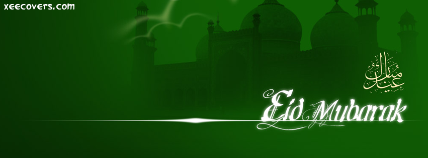 Eid Mubarik (Mosques on Eid Day) facebook cover photo hd