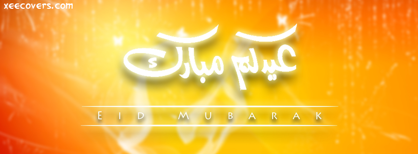 Eid Mubarik (Yellow and White Calligraphy) FB Cover Photo HD
