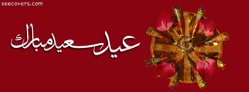 Eid With Mehandi FB Cover Photo HD