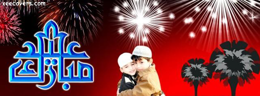 Forget Every Thing And Hug Me Eid Mubarak FB Cover Photo HD