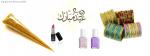 Girls Ornaments For Eid