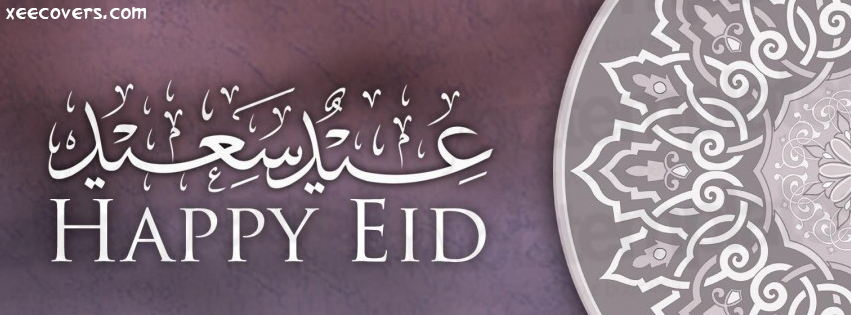 Happy Eid Saeed (English And Urdu) facebook cover photo hd