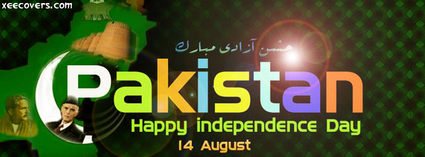 Happy Independence Day 14 August facebook cover photo hd