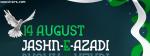 Jashn e Azadi 14 August