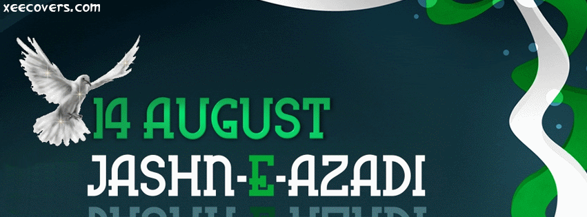 Jashn e Azadi 14 August facebook cover photo hd