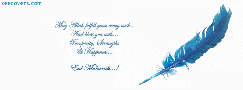 May Allah Fulfil Your Every Wish facebook cover photo hd