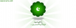 Pakistan Zindabad 14 August 2013