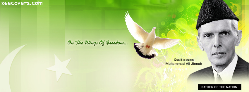 Quaid e Azam Muhammad Ali Jinnah facebook cover photo hd
