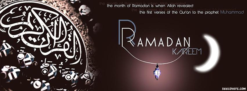 Al Quran Ul Hakeem FB Cover Photo HD