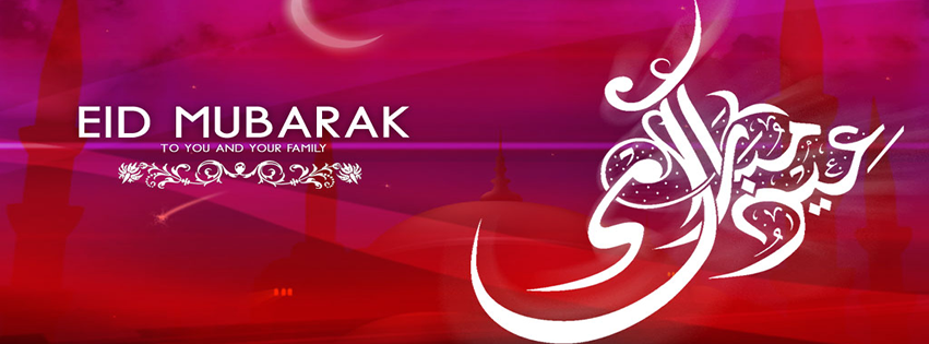 Eid Mubarak To You And Your Family facebook cover photo hd