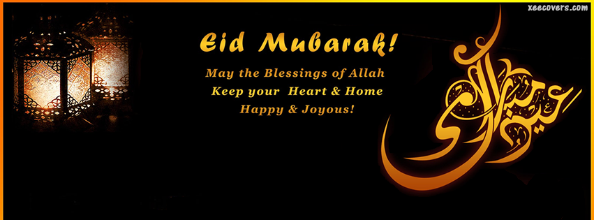 Eid Mubarak Greetings with Dua facebook cover photo hd