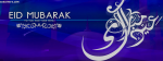 Eid Mubarik Greetings To You And Your Family