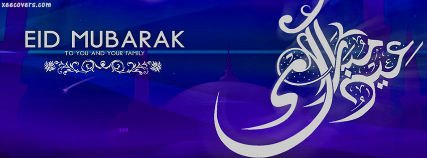 Eid Mubarik Greetings To You And Your Family FB Cover Photo HD