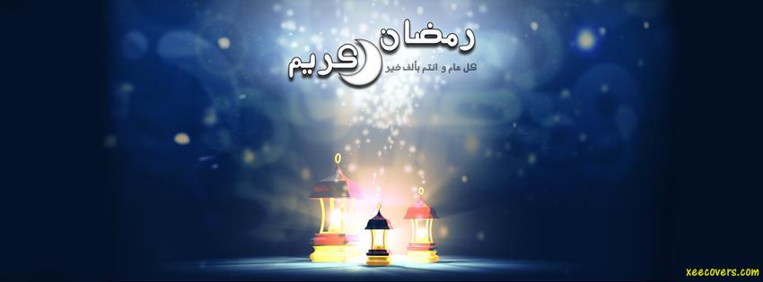 Kul 'am Wa Enta Bi-Khair (May every year find you in good health) FB Cover Photo HD
