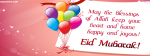 May The Blessings Of Allah Keep Your Heart and Home Happy and Joyous (Eid Mubarak)