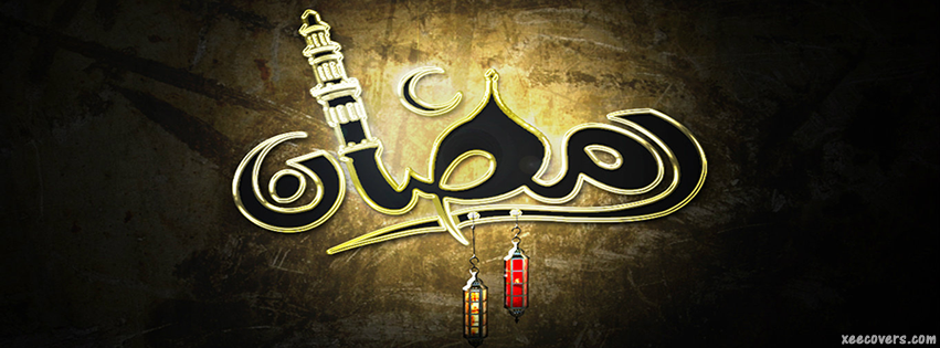 Ramadan Calligraphy Mosque facebook cover photo hd