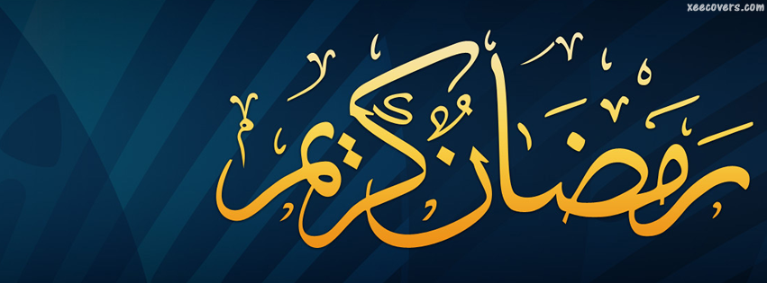 Ramzan Kareem Beautiful Blue Calligraphy facebook cover photo hd