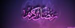Ramzan Kareem Pink Background