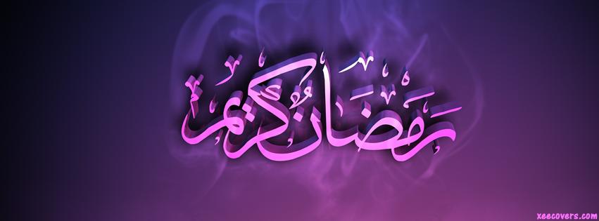 Ramzan Kareem Pink Background facebook cover photo hd