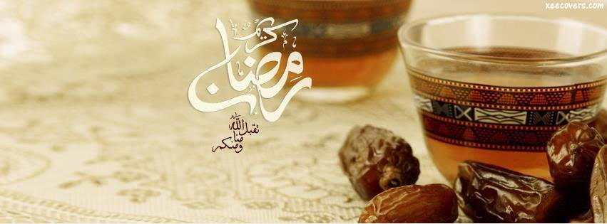 Taqabbal Allahu minna wa minkum FB Cover Photo HD