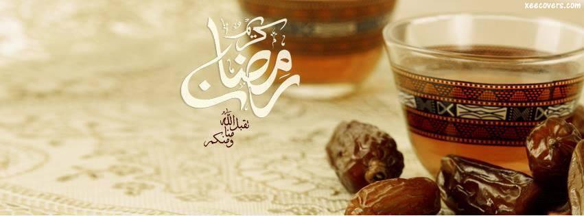 Taqabbal Allahu minna wa minkum FB Cover Photo HD