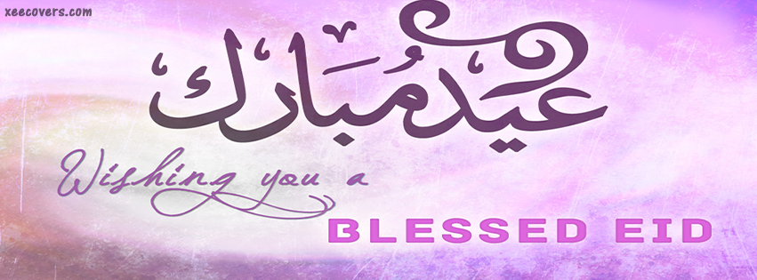 Wishing You a Blessed Eid facebook cover photo hd