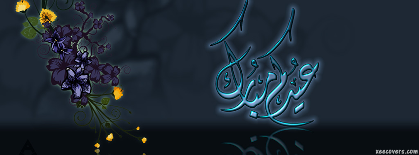Blue Flowers Eid Card facebook cover photo hd