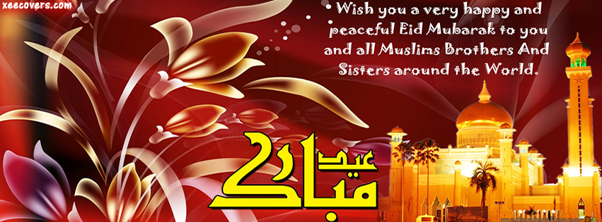 Eid Mubarak to All Muslim Brothers and Sisters facebook cover photo hd