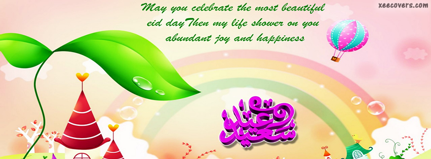 May You Celebrate The Most Beautiful Eid Day FB Cover Photo HD