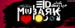 Stylish Eid Mubarik Background