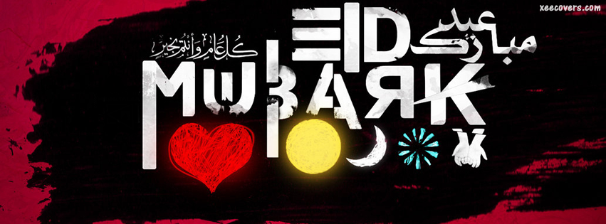 Stylish Eid Mubarik Background facebook cover photo hd