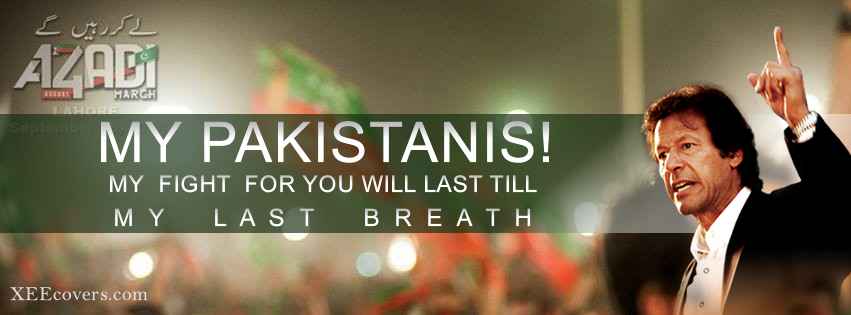 AZADI TEHREEK E INSAF IMRAN KHAN FACEBOOK COVER PHOTO FB Cover Photo HD
