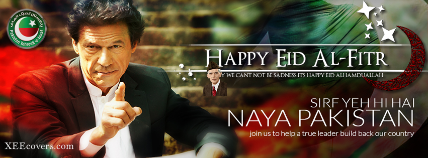Tehreek e insaaf Imran khan Eid Mubarak facebook cover photo hd