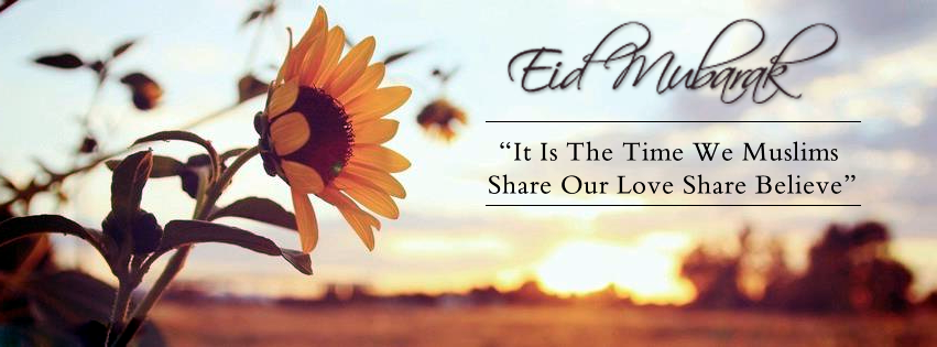 flower Eid Mubarak quotes facebook cover photo hd