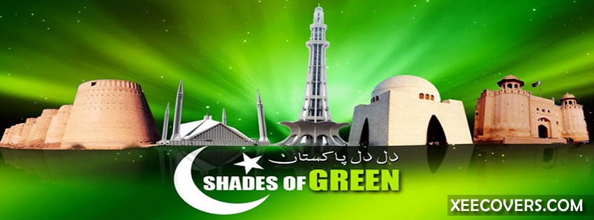 14 August Independent Day FB Cover Photo HD