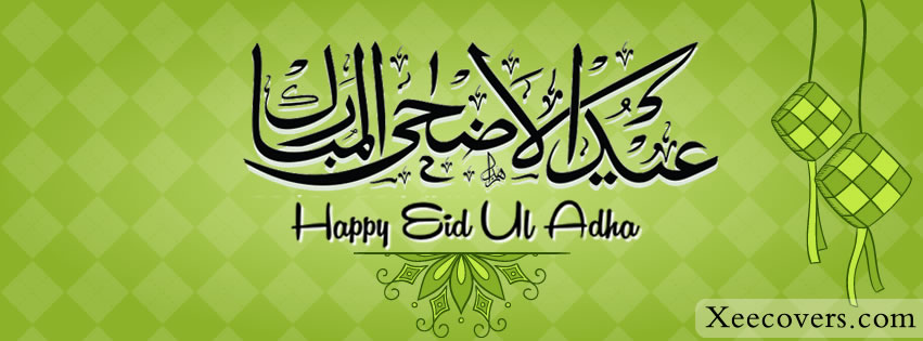 Eid al Adha Mubarak 2018 facebook cover photo hd