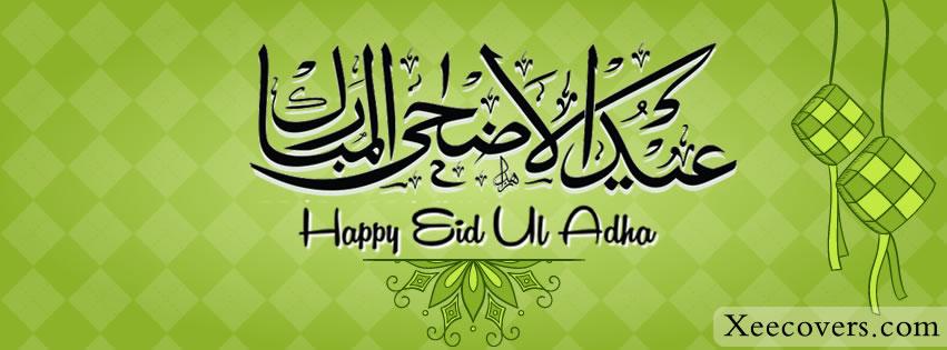 Eid al Adha Mubarak 2018 FB Cover Photo HD