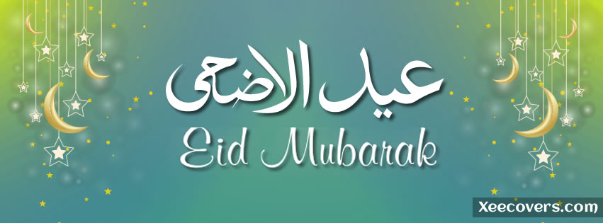 Eid al Azha Mubarak 2018 FB Cover Photo HD