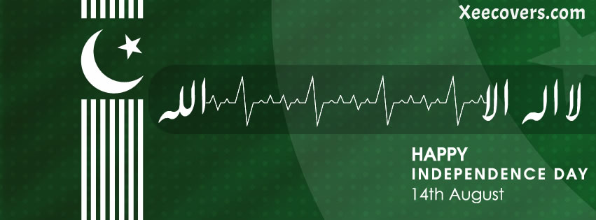 Happy independence Pakistan FB Cover Photo HD