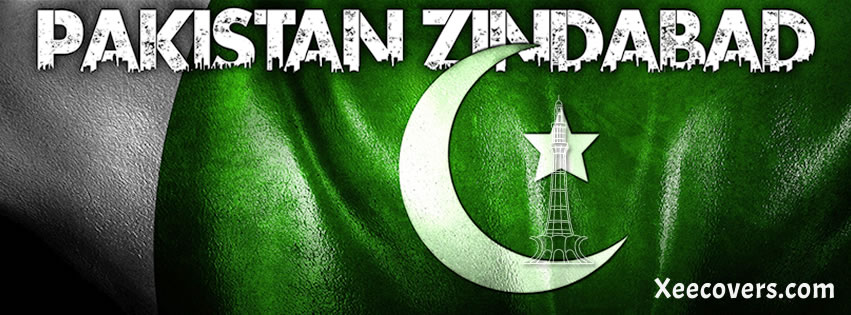 Pakistan Zindabad 14 August facebook cover photo hd