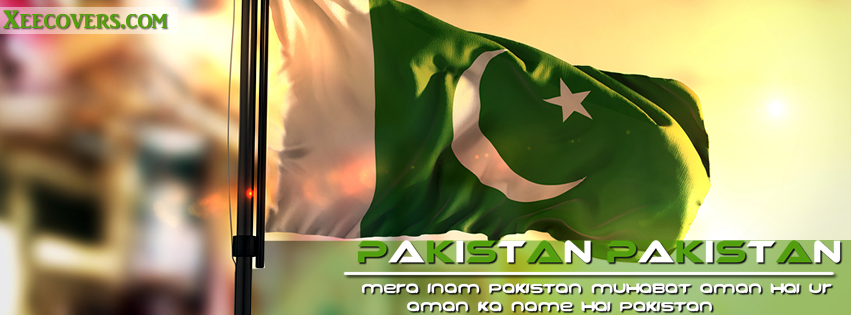 happy Independence Day 14 August 2018 FB Cover Photo HD